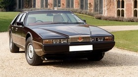 aston martin, lagonda, 1976, cherry, front view, style, aston martin, building - wallpapers, picture