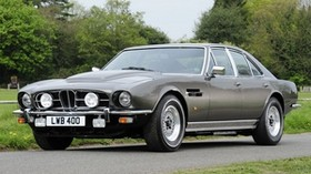 aston martin, lagonda, v8, 1974, gray, front view, rarity, aston martin, auto, trees - wallpapers, picture