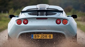 auto, car, gray, rear bumper - wallpapers, picture