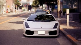 auto, white, sports car, lamborghini - wallpapers, picture