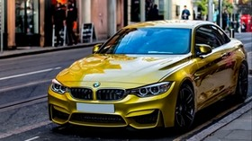 auto, yellow, side view, style - wallpapers, picture