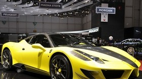 ferrari, yellow, auto, salon - wallpapers, picture