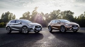 infiniti, q30s, side view, style - wallpapers, picture