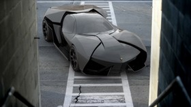 lamborghini, ankonian, concept - wallpapers, picture